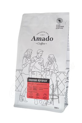 Кофе Amado в зернах Эфиопия Yirgacheffe 500 г