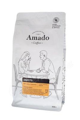 Кофе Amado в зернах Амаретто 500 г