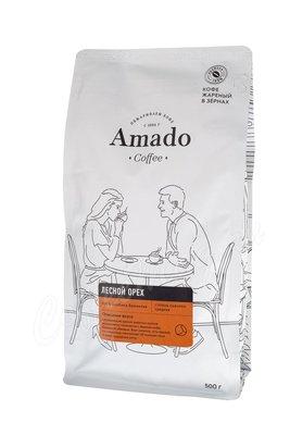 Кофе Amado в зернах Лесной Орех 500 г