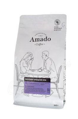 Кофе Amado в зернах Марагоджип Ирландский Крем 500 г