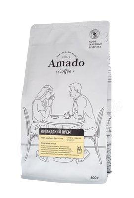 Кофе Amado в зернах Ирландский крем 500 г