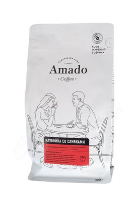 Кофе Amado в зернах Клубника со сливками 500 г