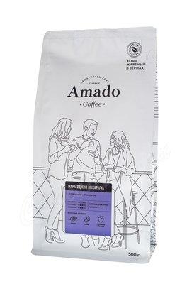 Кофе Amado в зернах Марагоджип Никарагуа 500 г