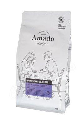 Кофе Amado в зернах Марагоджип Шоколад 500 г