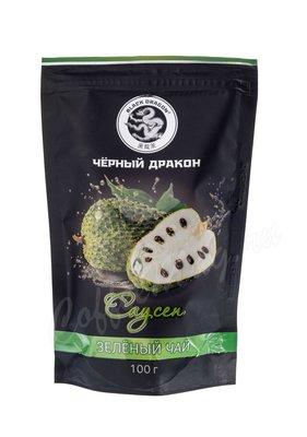 Чай Черный дракон Зеленый с саусепом 100г