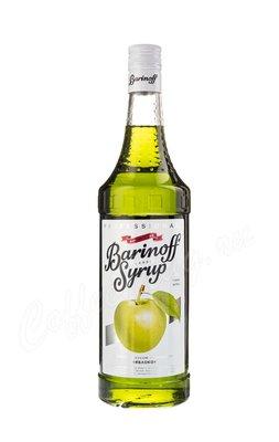 Сироп Баринофф (Barinoff) Зеленое яблоко 1 л