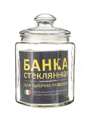 Банка стеклянная с крышкой для хранения чая 1500 мл (3603)