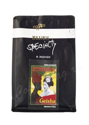 Кофе Блюз Ethiopia Geisha в зернах 200 г