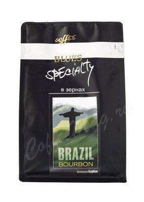 Кофе Блюз Brazil Bourbon в зернах 200 г