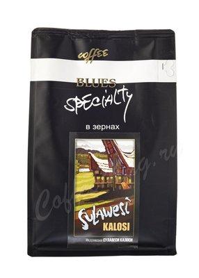 Кофе Блюз Sulawesi Kalosi в зернах 200 г
