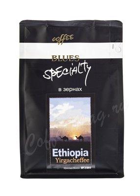 Кофе Блюз Ethiopia Yirgacheffee в зернах 200 г