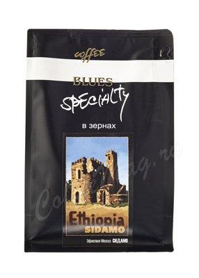 Кофе Блюз Ethiopia Sidamo в зернах 200 г