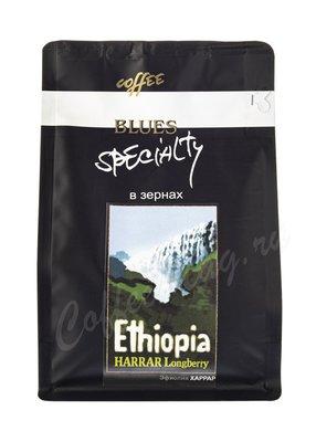 Кофе Блюз Ethiopia Harar в зернах 200 г