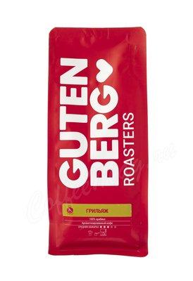 Кофе Gutenberg в зернах Грильяж 250 г