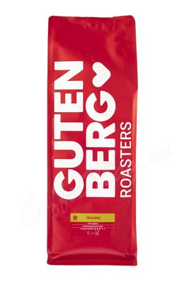 Кофе Gutenberg Пралине в зернах 1 кг