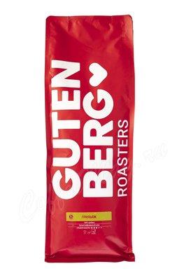 Кофе Gutenberg в зернах Грильяж 1 кг