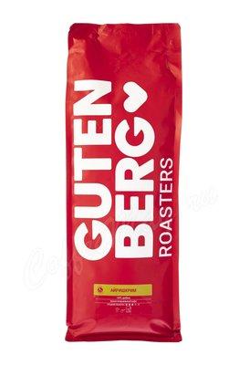 Кофе Gutenberg в зернах Айришкрим 1 кг