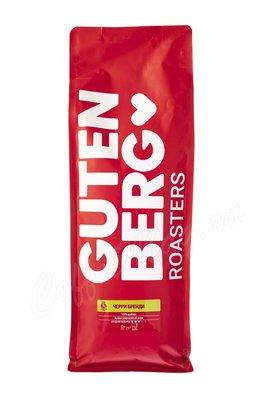Кофе Gutenberg в зернах Черри бренди 1 кг
