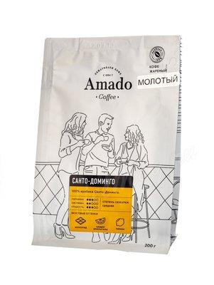 Кофе Amado молотый Санто Доминго 200 г (для турки)