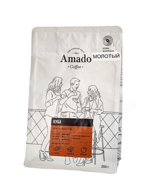Кофе Amado молотый Куба 200 г (помол для турки)