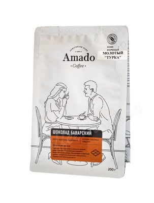 Кофе Amado молотый Баварский Шоколад 200 г