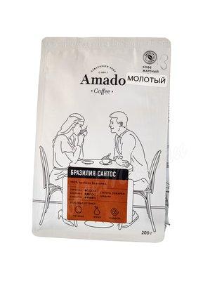Кофе Amado молотый Бразильский Сантос 200 г