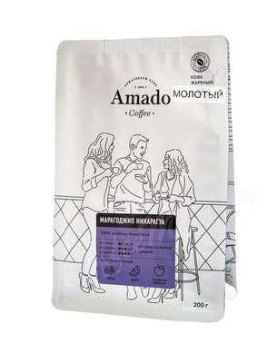 Кофе Amado молотый Марагоджип Никарагуа 200 г