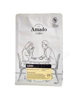 Кофе Amado молотый Бейлис 200 г