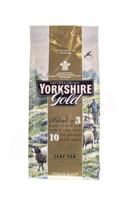 Чай Taylors листовой Yorkshire Gold Золото Йоркшира черный 250 г
