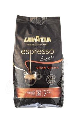 Кофе Lavazza в зернах Gran Crema Espresso 1 кг в.у.