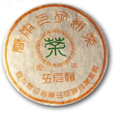 12-летний И Чанг Хао Шен Пуэр 357 г