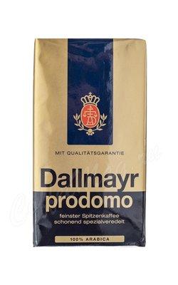 Кофе Dallmayr молотый Prodomo 500 гр