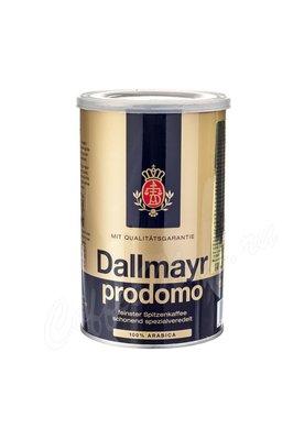 Кофе Dallmayr Prodomo молотый 250 гр ж.б.