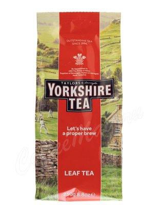 Чай Taylors листовой Yorkshire Tea Йоркшир черный 250 г