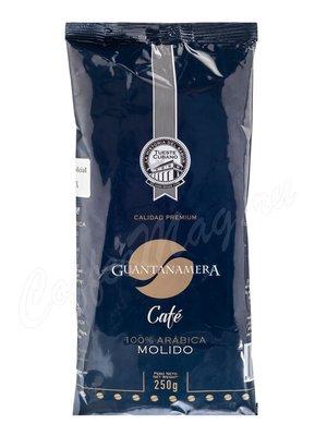 Кофе Guantanamera молотый 250 гр