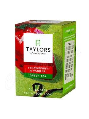 Чай Taylors of Harrogate пакетированный Клубника с Ванилью 20 шт.