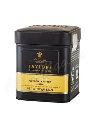 Чай Taylors of Harrogate листовой Ceylon Special Rane  Цейлон с Единой Плантации 100 г