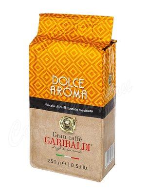 Кофе Garibaldi Dolce Aroma молотый 250 г