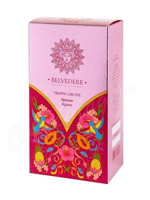 Чай Belvedere листовой Тропик Круиз фруктовый 100 г