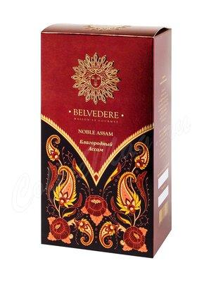 Чай Belvedere листовой Благородный Ассам черный 100 г