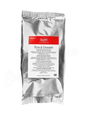 Чай Ronnefeldt Plum and Cinnamon / Cлива и корица Фруктовый чай 100 гр
