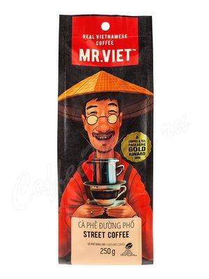 Кофе Mr Viet молотый Стрит кофе 250 г