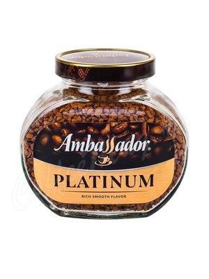 Кофе Ambassador Растворимый Platinum 95 г