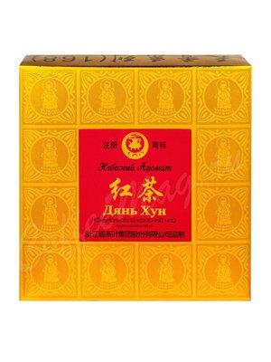 Чай Черный дракон Небесный Аромат Дянь Хун красный 120 г.