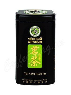 Чай Черный Дракон Тегуаньинь зеленый 100 г.