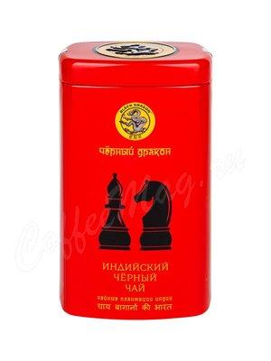 Чай Черный дракон черный Индийский 100 г.