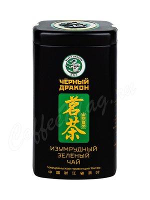 Черный дракон Изумрудный зеленый чай 100 г.