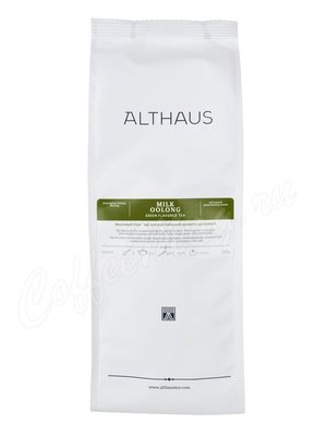 Чай Althaus листовой Milk Oolong улун 250 г