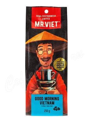 Кофе Mr Viet в зернах Доброе утро 250 г