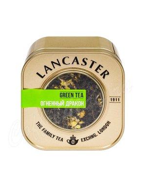 Чай Lancaster